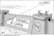 firewall of china 2